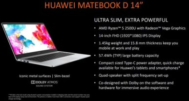 Huawei Matebook D Laptop With Ryzen Mobile Coming Soon Liliputing